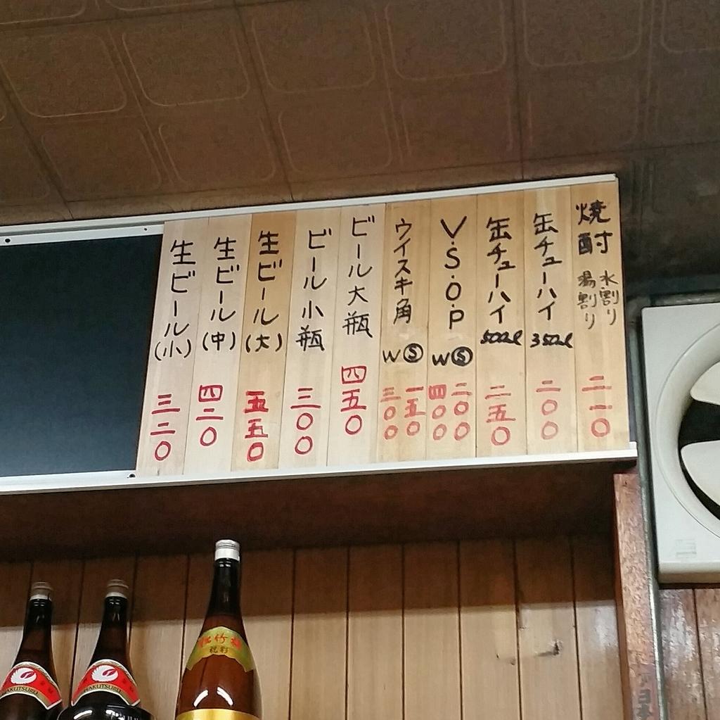 f:id:ichigo-ichie411211:20190116191514j:plain