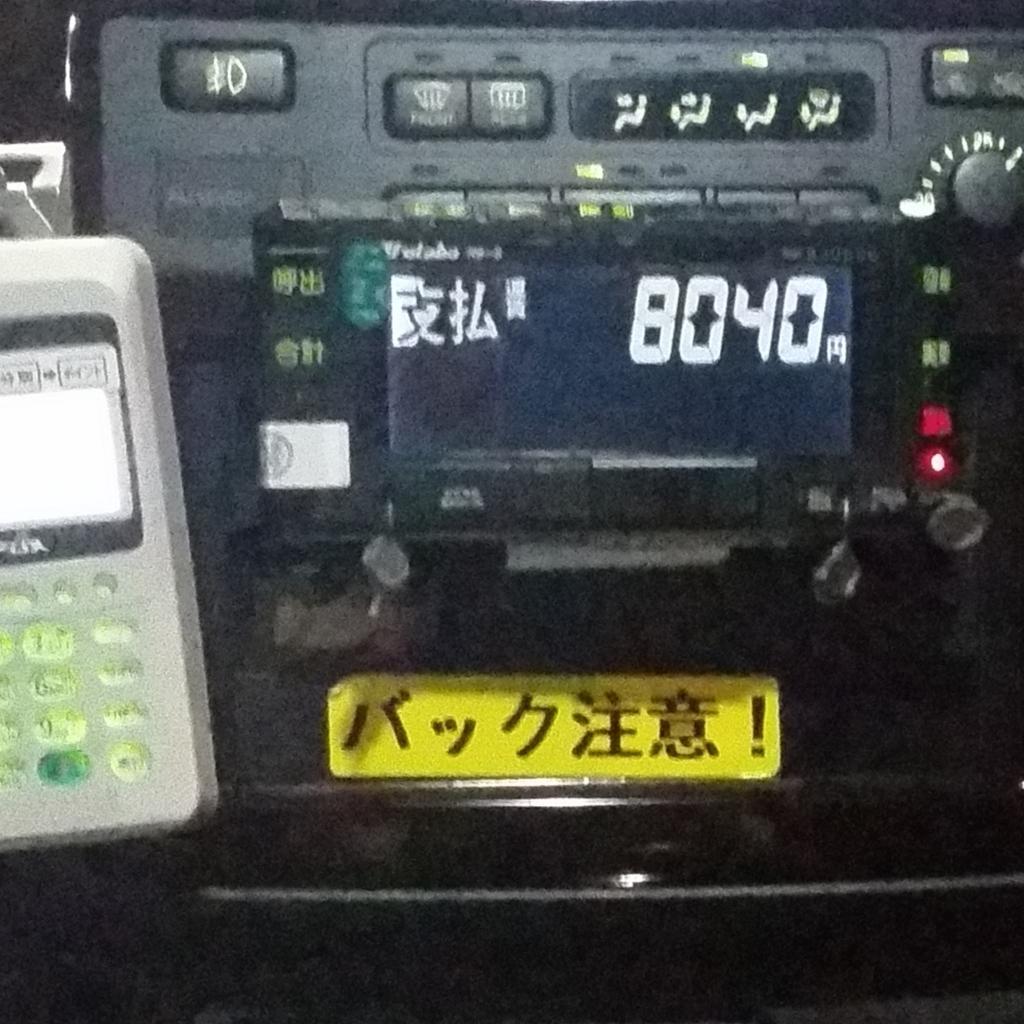f:id:ichigo-ichie411211:20190120231030j:plain