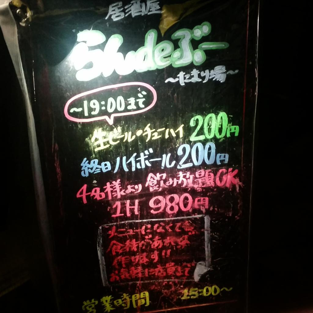 f:id:ichigo-ichie411211:20190122211647p:plain