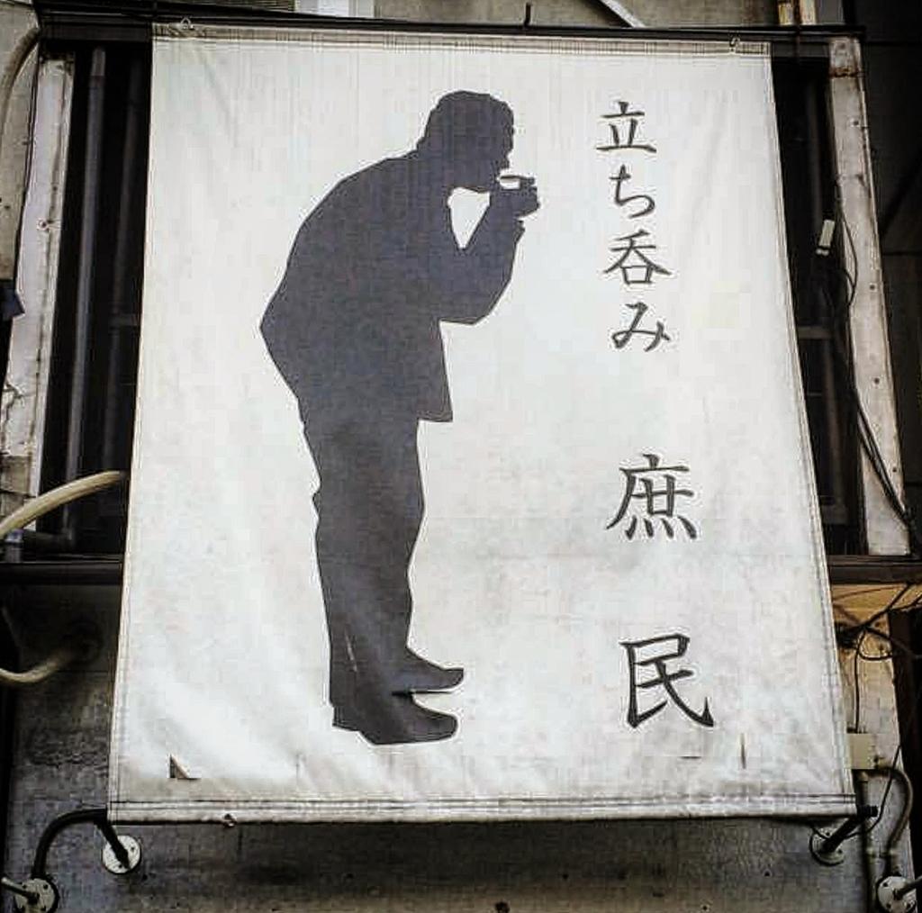 f:id:ichigo-ichie411211:20190131214150j:plain