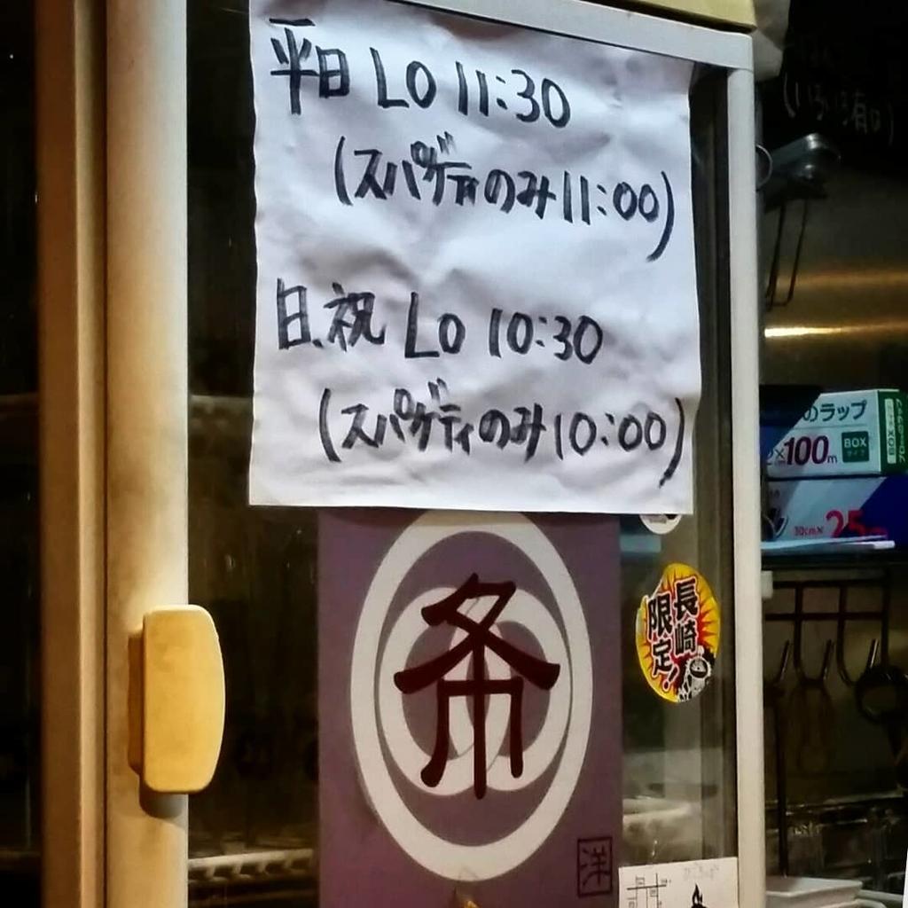 f:id:ichigo-ichie411211:20190131214517j:plain