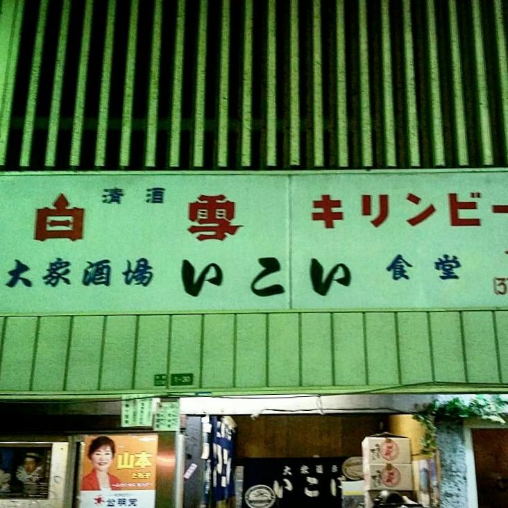 f:id:ichigo-ichie411211:20190210083439j:plain