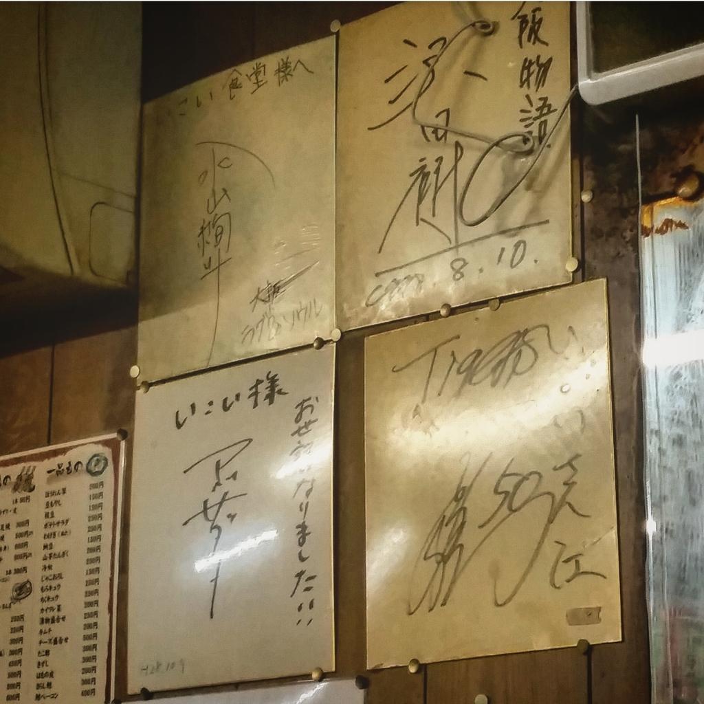 f:id:ichigo-ichie411211:20190210083619j:plain