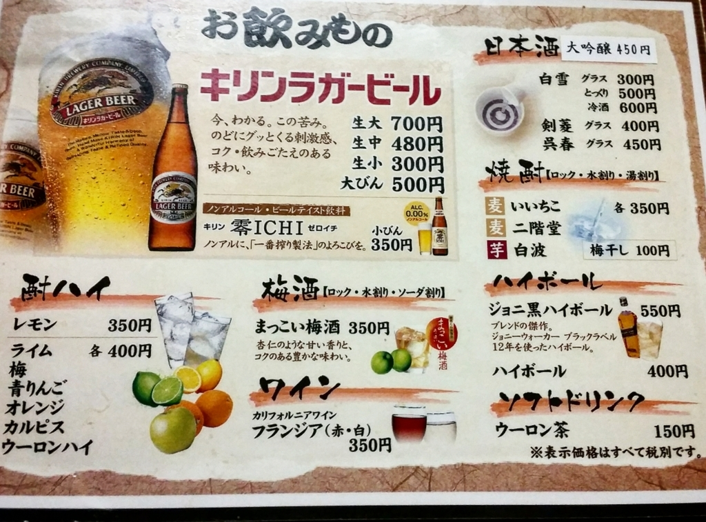 f:id:ichigo-ichie411211:20190211123450j:plain