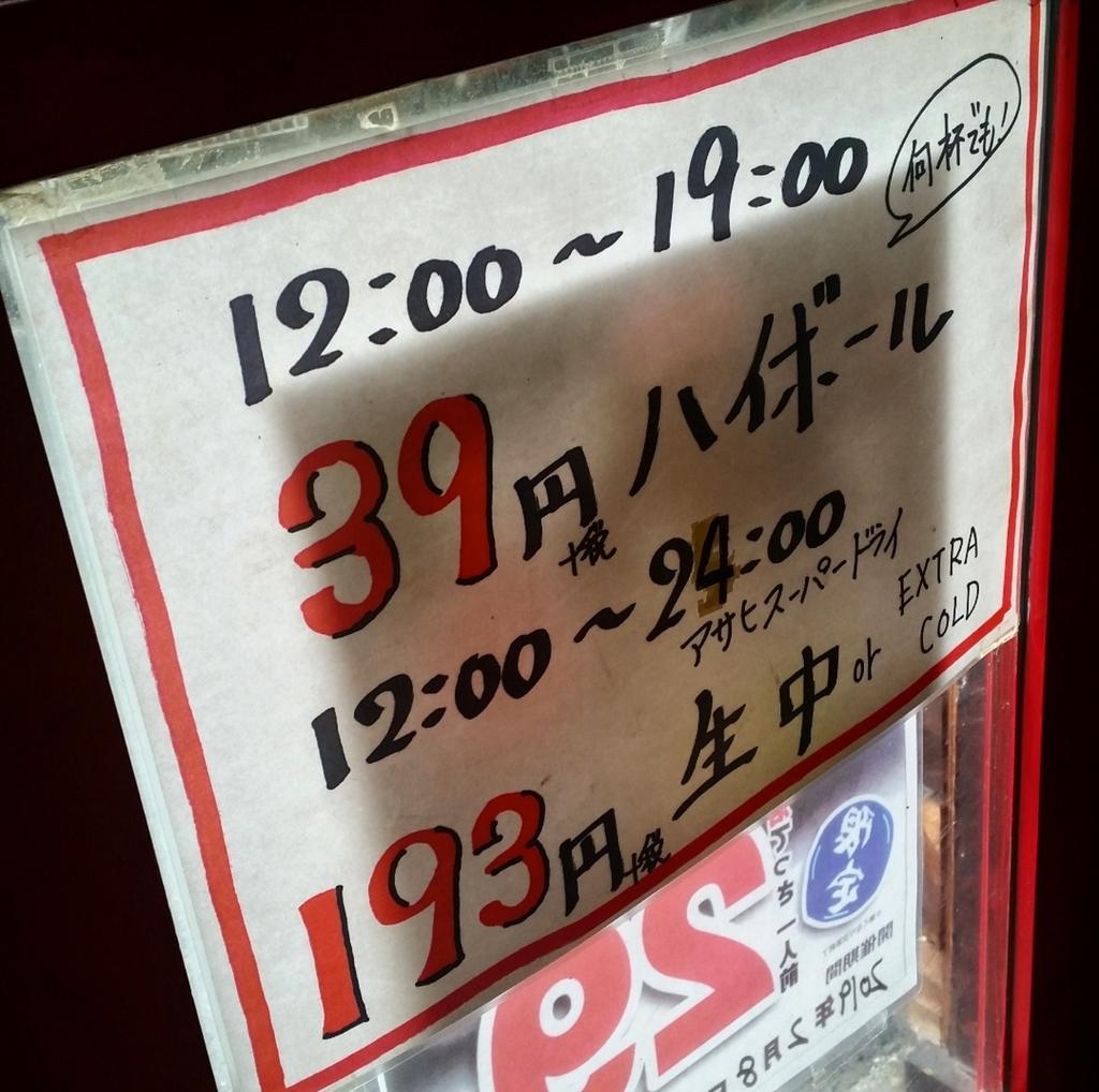 f:id:ichigo-ichie411211:20190212213343j:plain