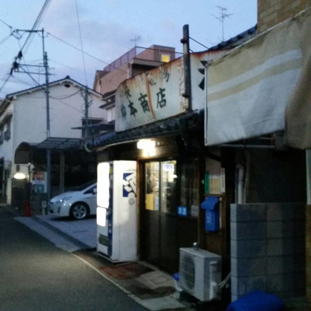 f:id:ichigo-ichie411211:20190226140003j:plain