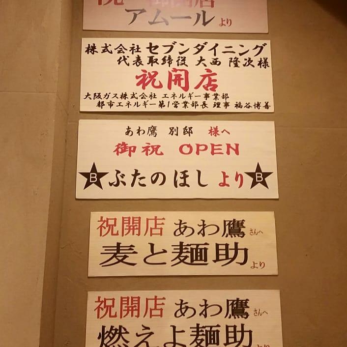 f:id:ichigo-ichie411211:20190305135650j:plain