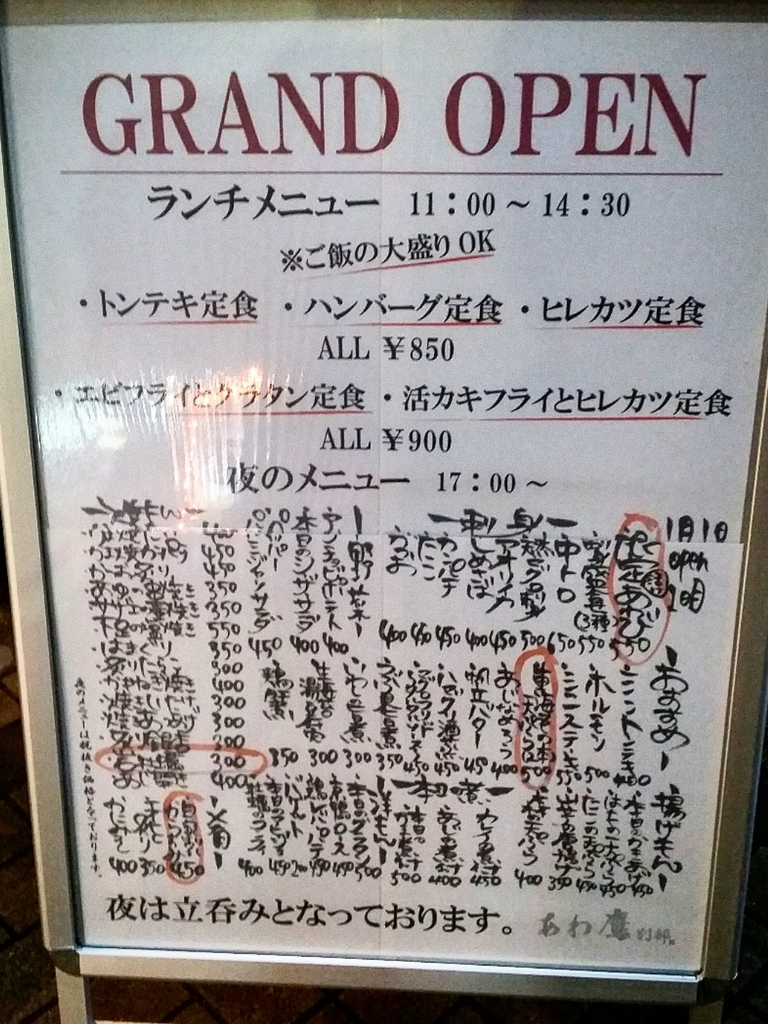 f:id:ichigo-ichie411211:20190305140614j:plain