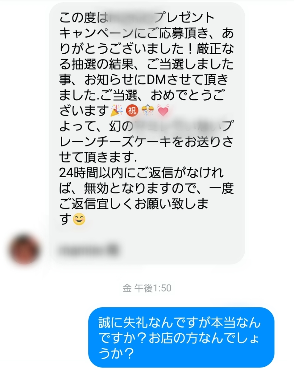 f:id:ichigo-ichie411211:20190314063203j:plain