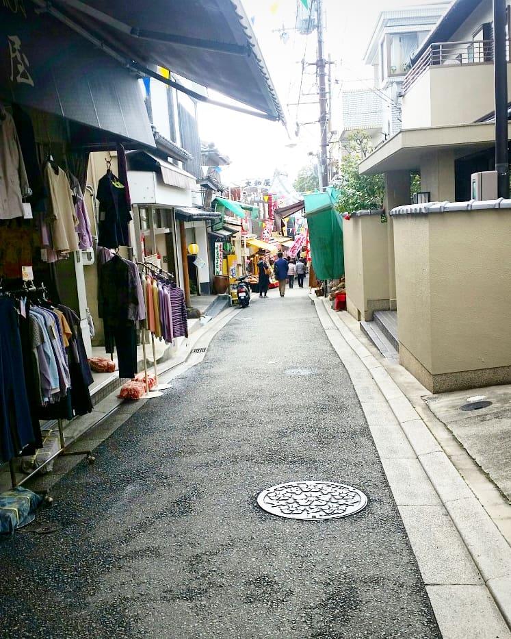 f:id:ichigo-ichie411211:20190328064927j:plain