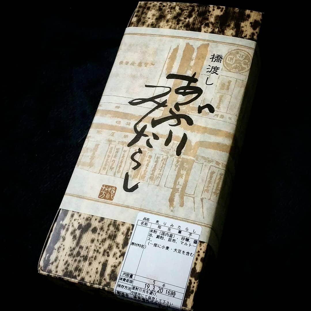 f:id:ichigo-ichie411211:20190328164215j:plain