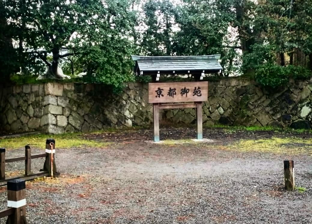 f:id:ichigo-ichie411211:20190401040606j:plain