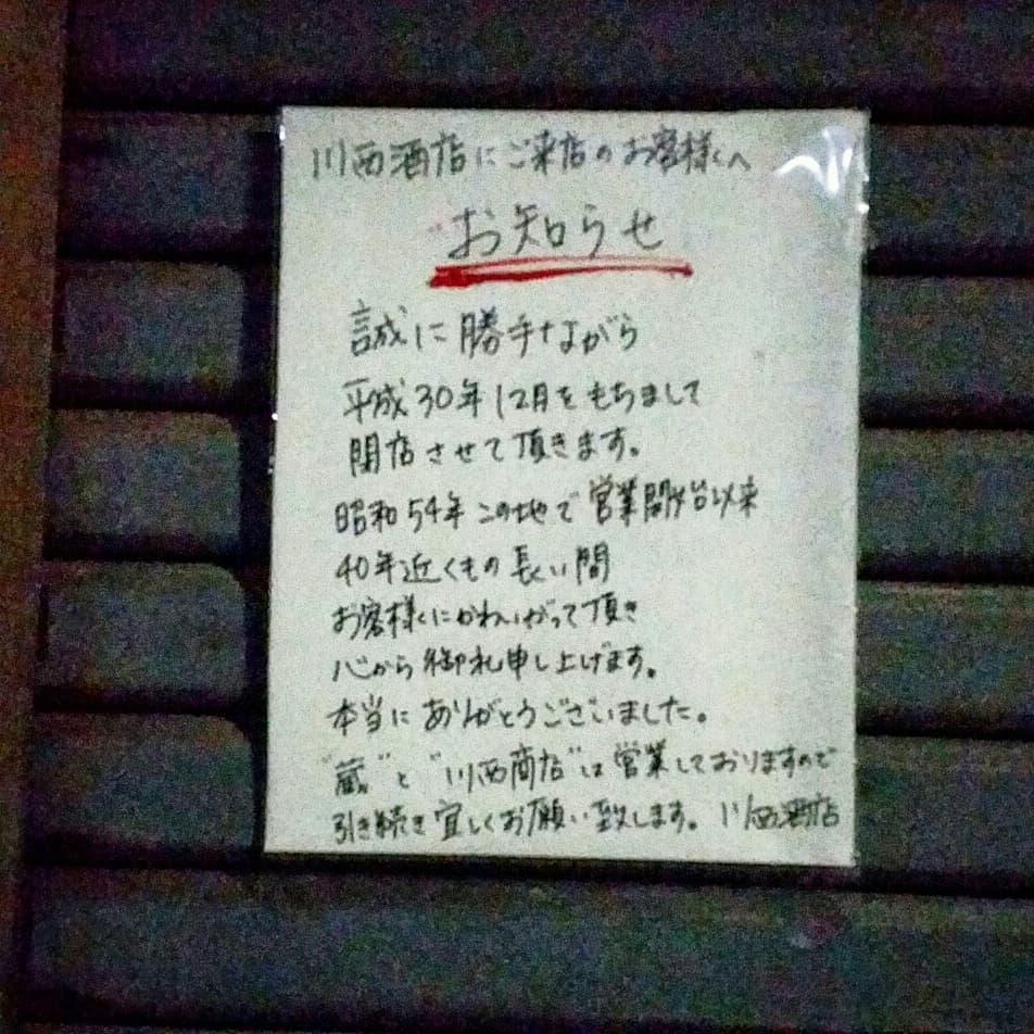 f:id:ichigo-ichie411211:20190410144123j:plain
