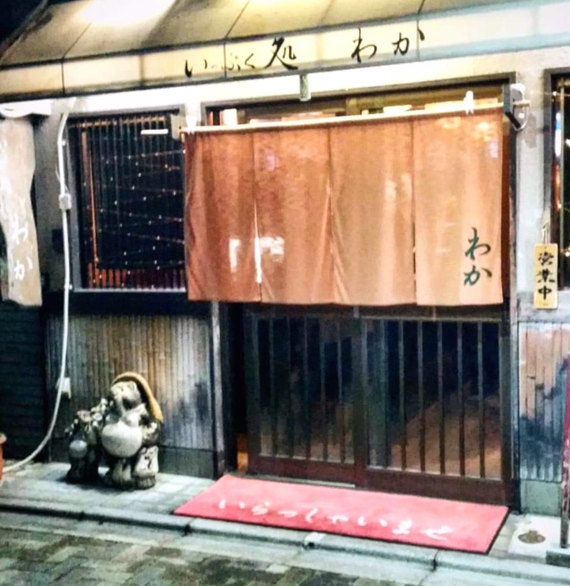 f:id:ichigo-ichie411211:20190410144502j:plain