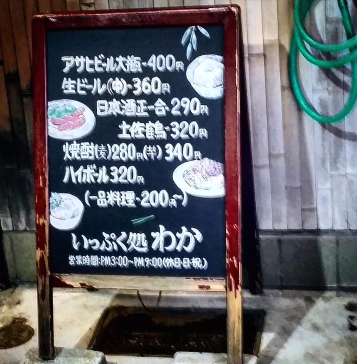 f:id:ichigo-ichie411211:20190410144649j:plain