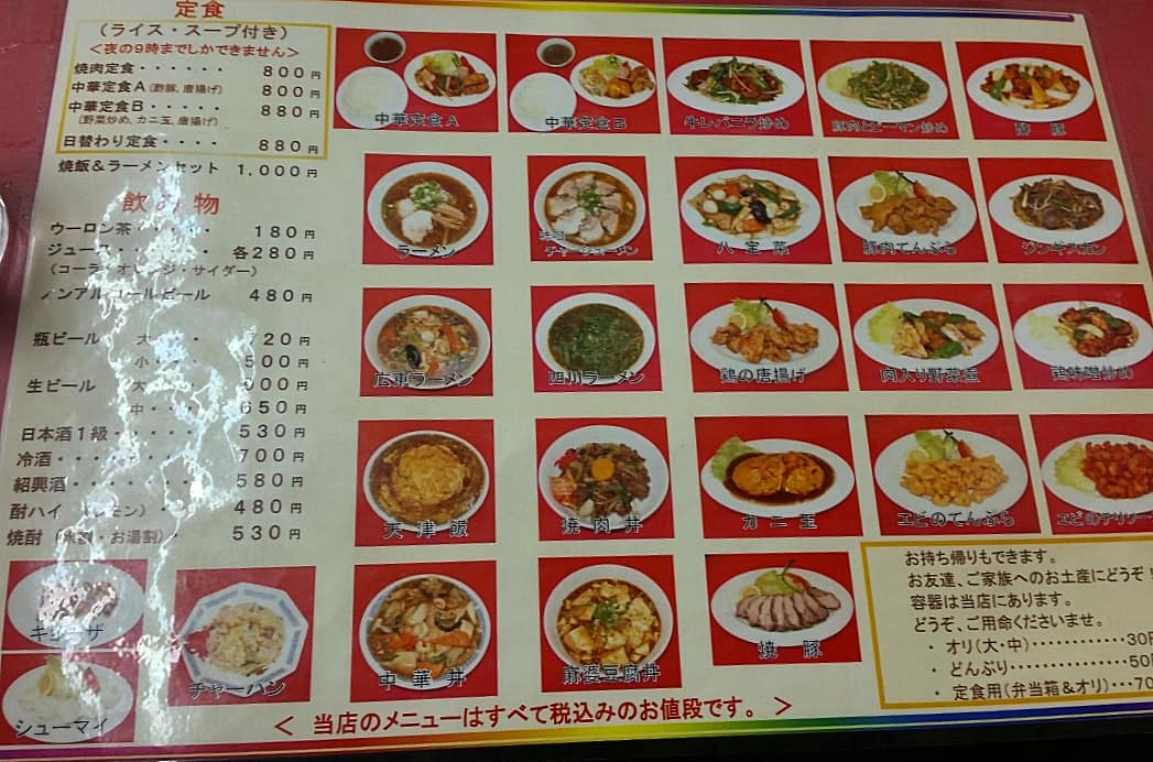 f:id:ichigo-ichie411211:20190414130851j:plain