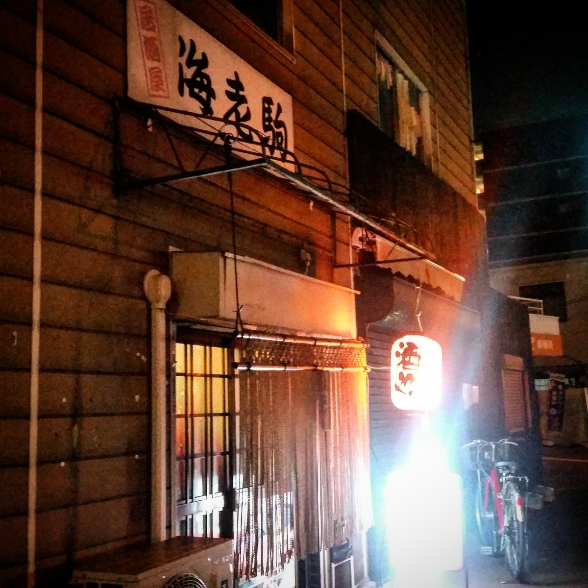 f:id:ichigo-ichie411211:20190421094520j:plain