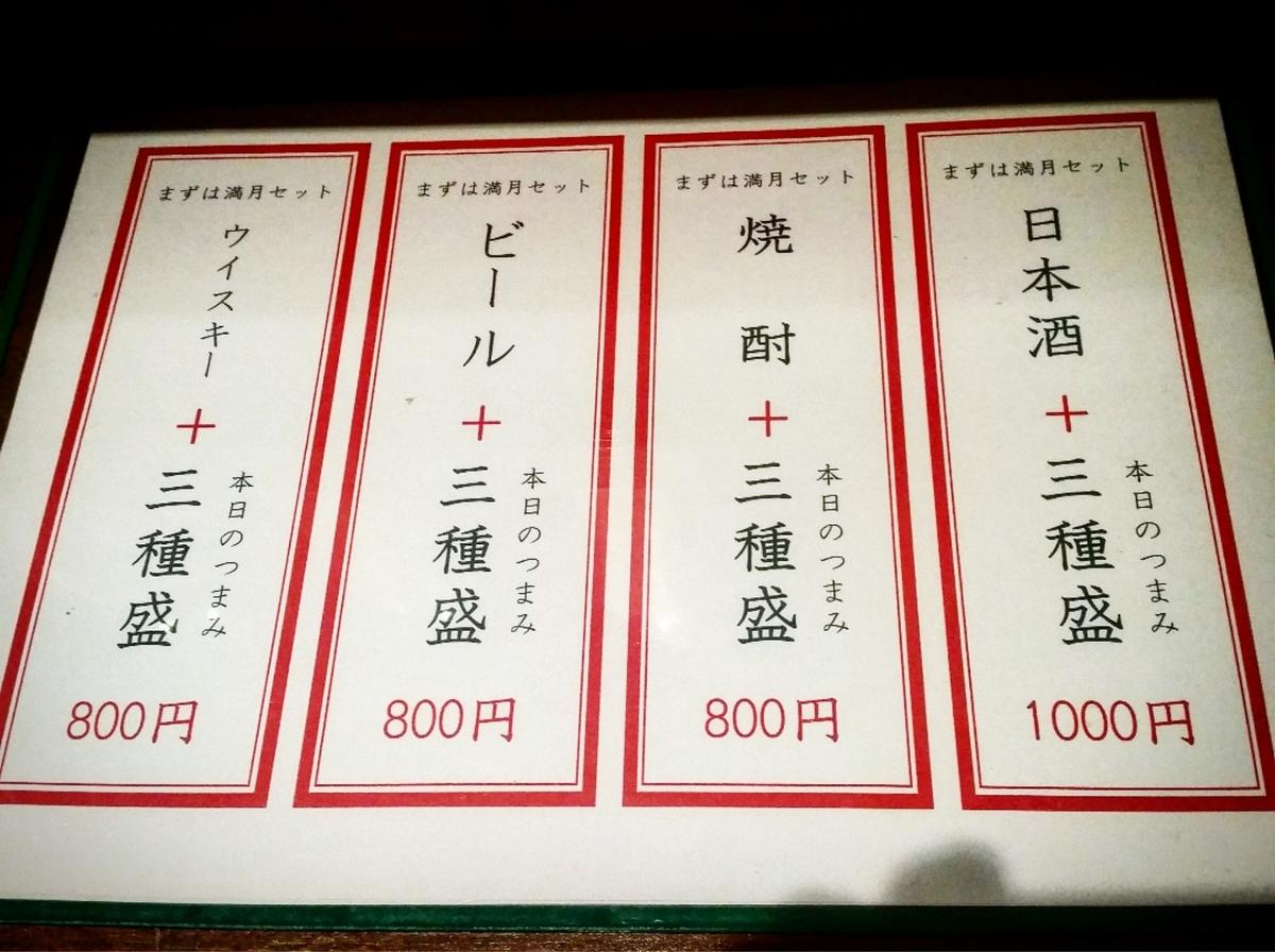f:id:ichigo-ichie411211:20190421094645j:plain