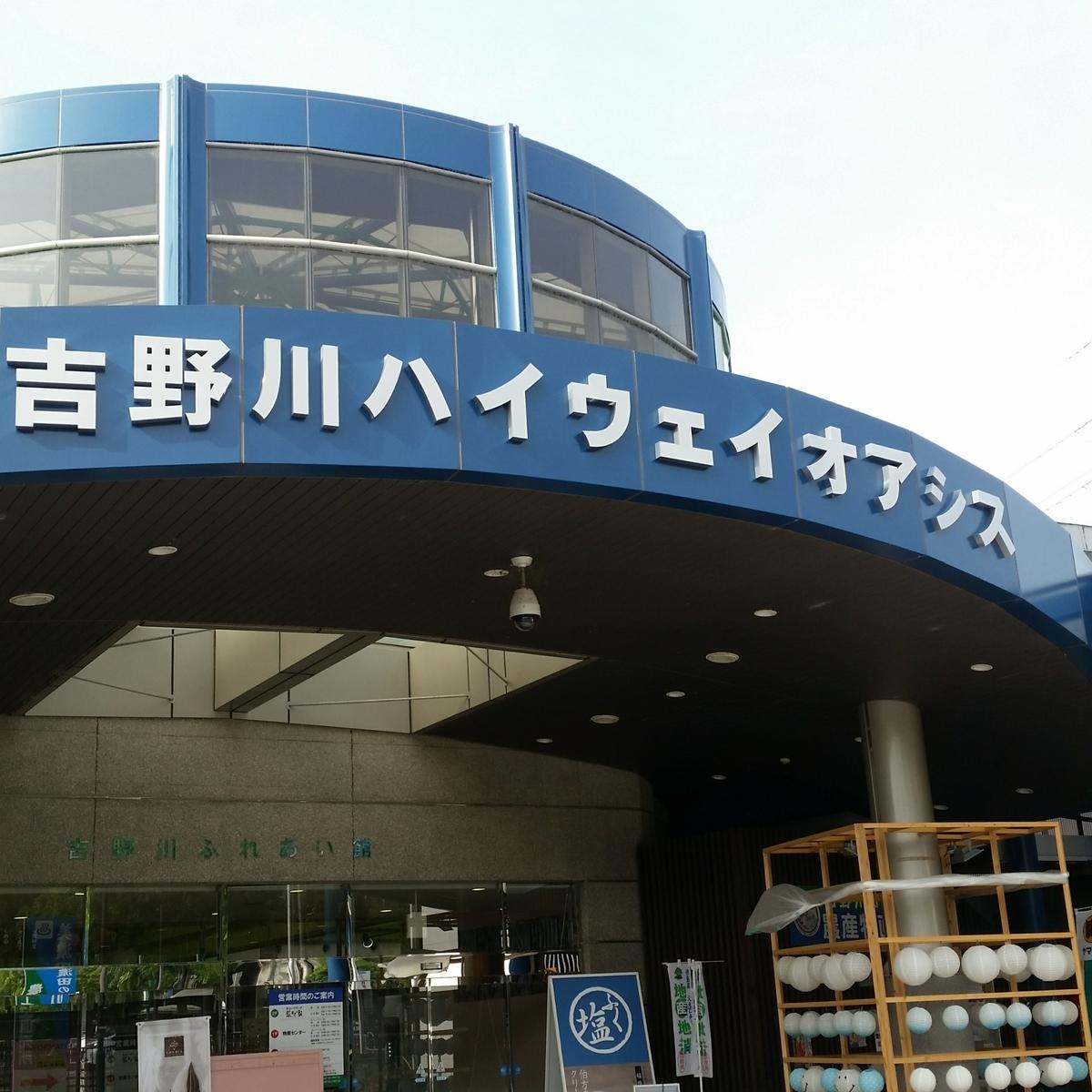 f:id:ichigo-ichie411211:20190505181411j:plain