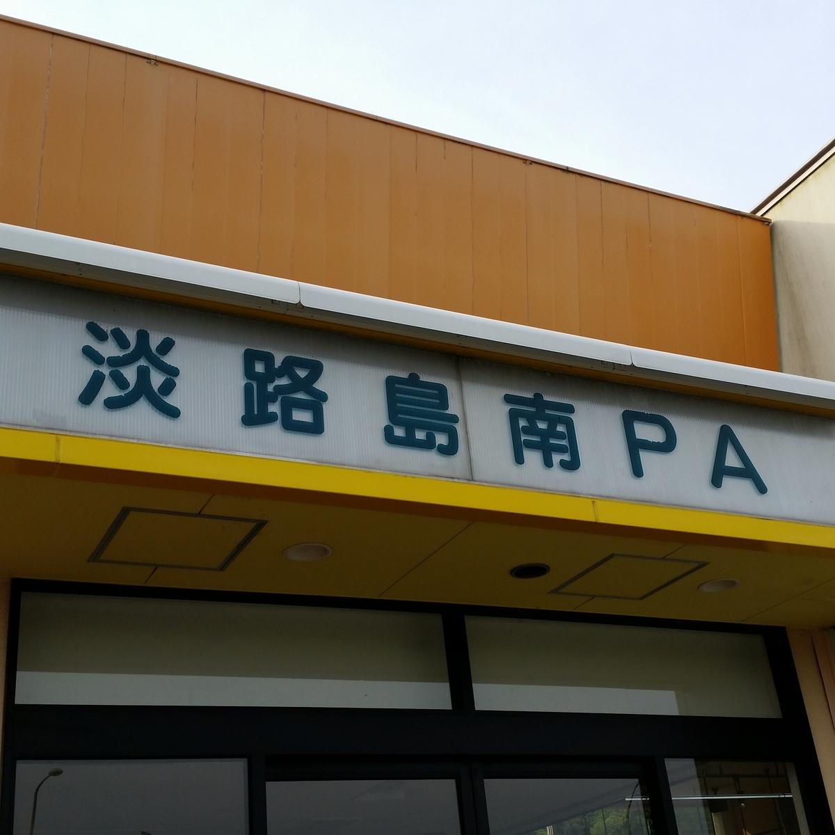 f:id:ichigo-ichie411211:20190505181459j:plain