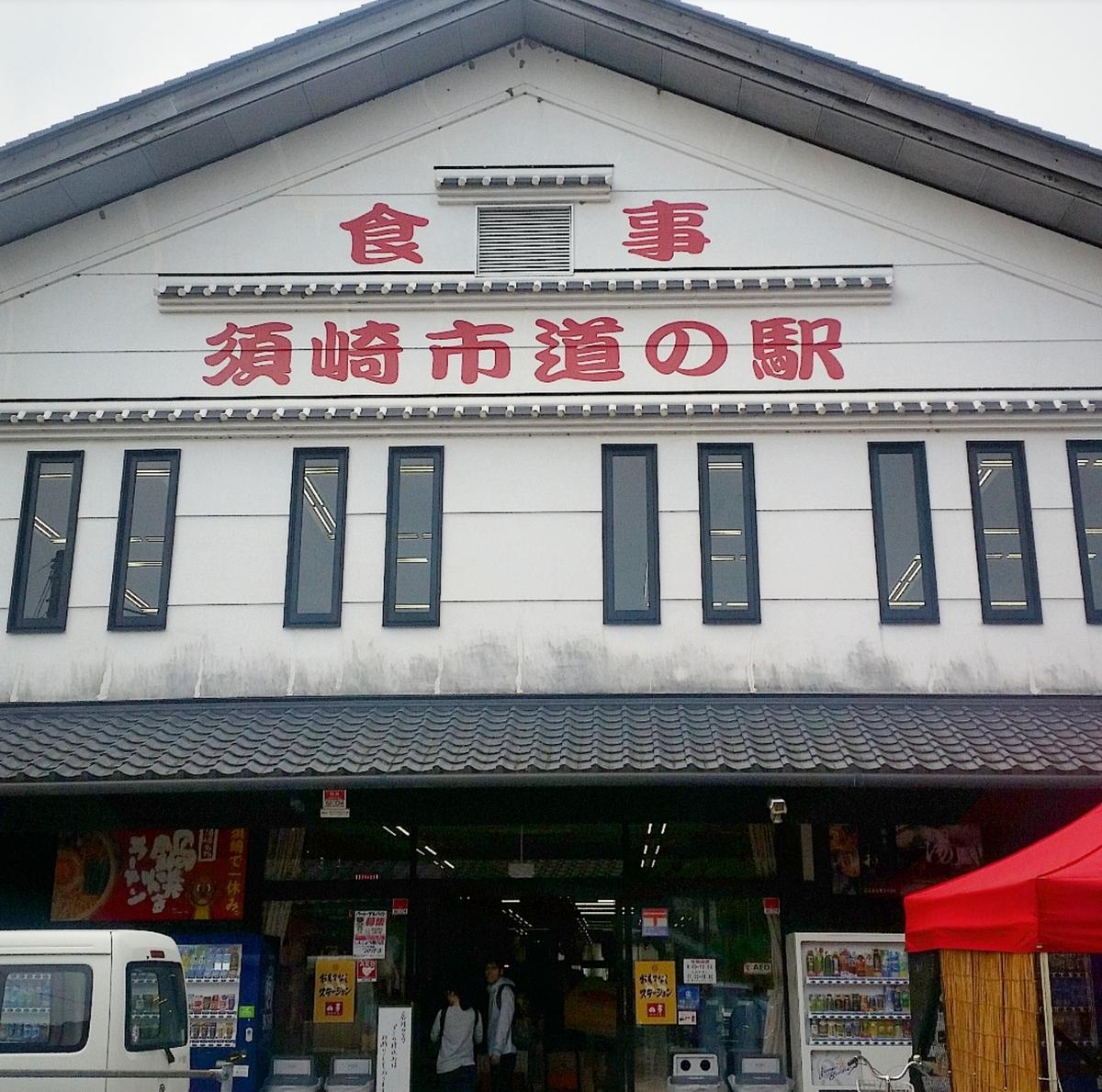 f:id:ichigo-ichie411211:20190506100643j:plain