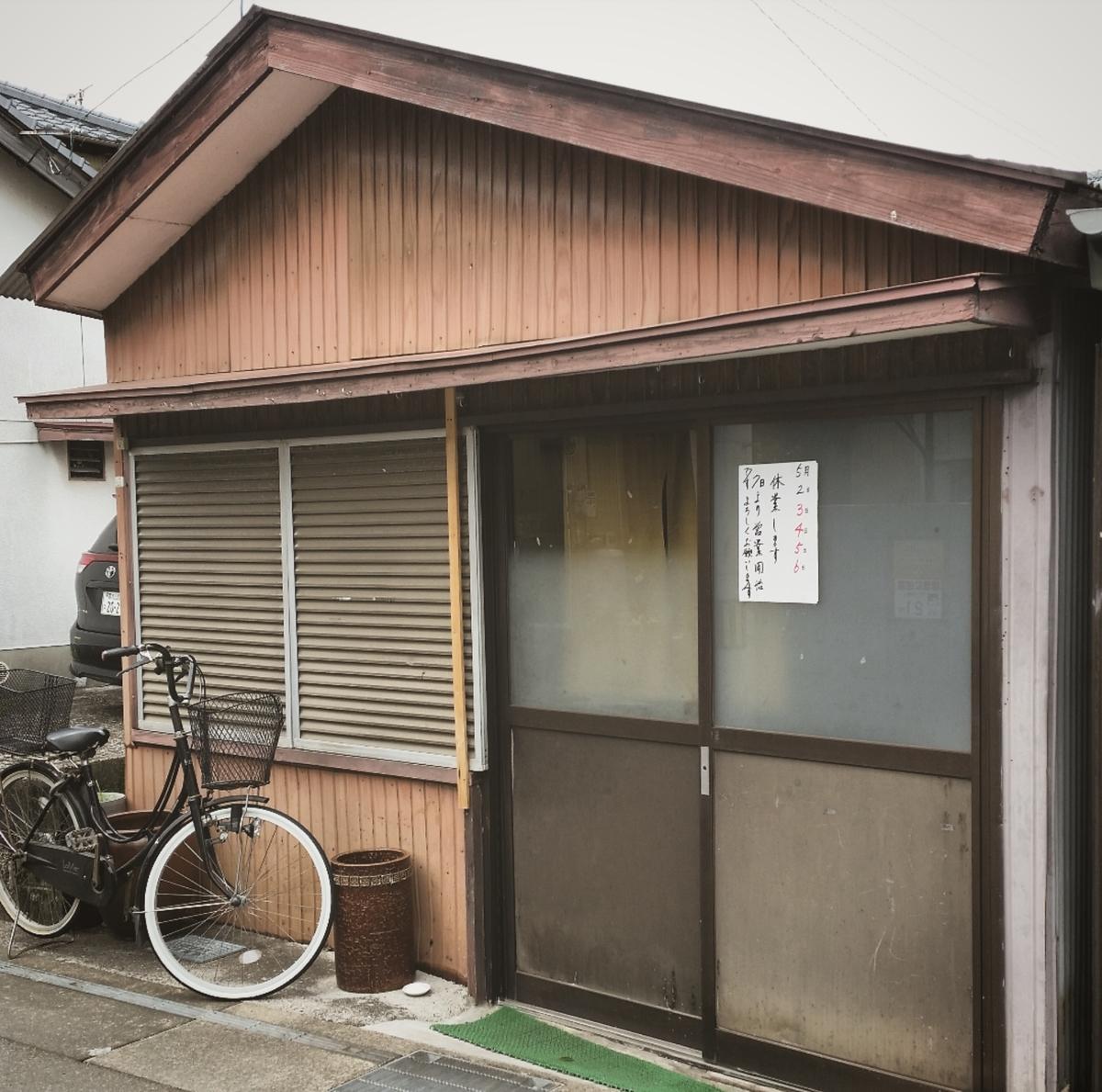 f:id:ichigo-ichie411211:20190507063813j:plain