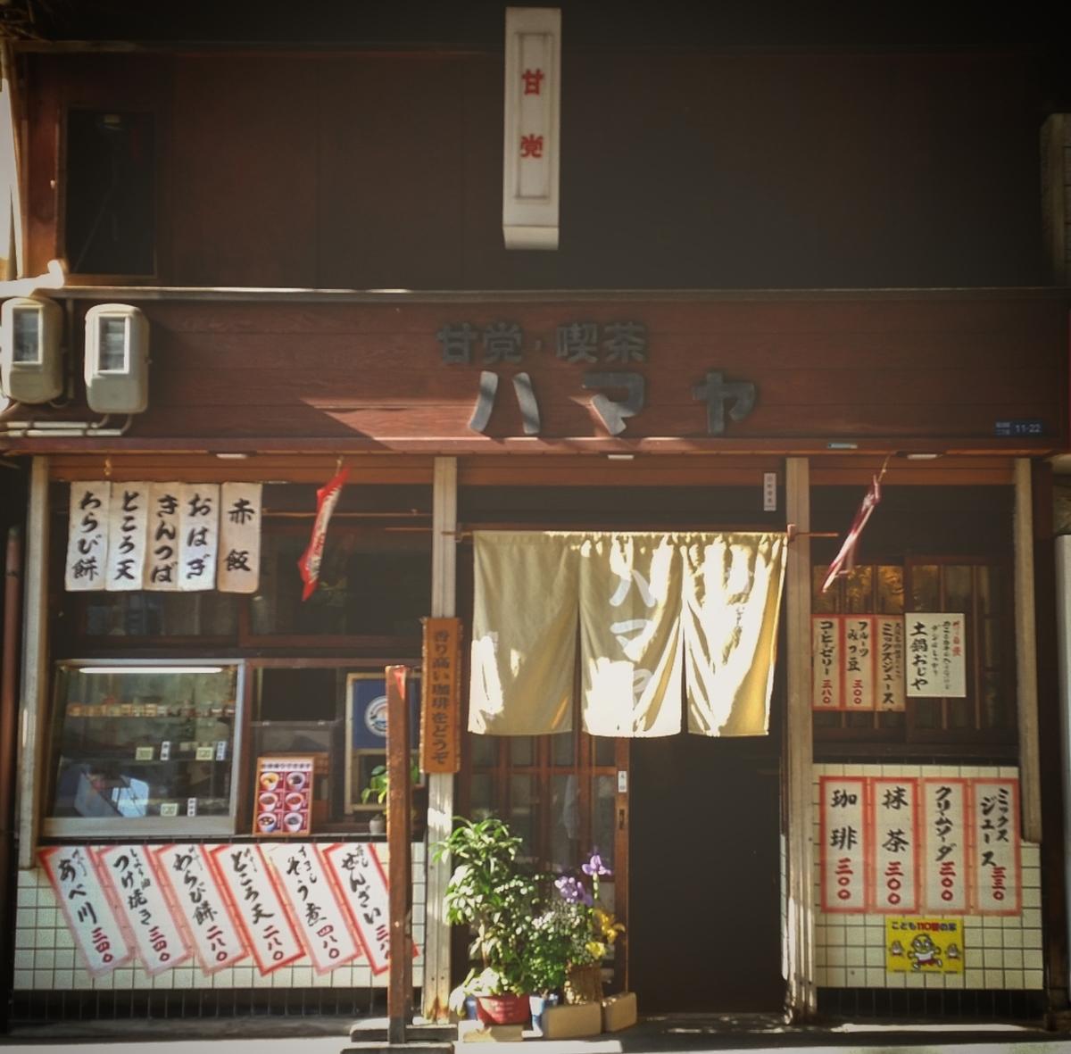 f:id:ichigo-ichie411211:20190512110526j:plain