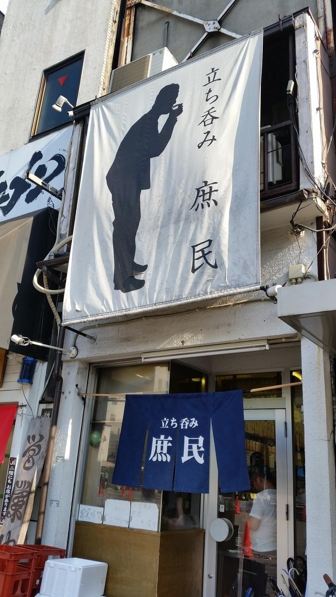 f:id:ichigo-ichie411211:20190526231902j:plain