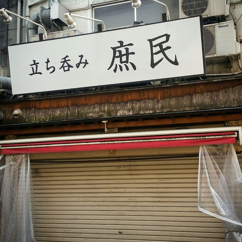 f:id:ichigo-ichie411211:20190526232110j:plain