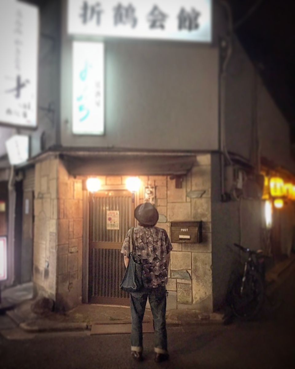 f:id:ichigo-ichie411211:20190531055820j:plain
