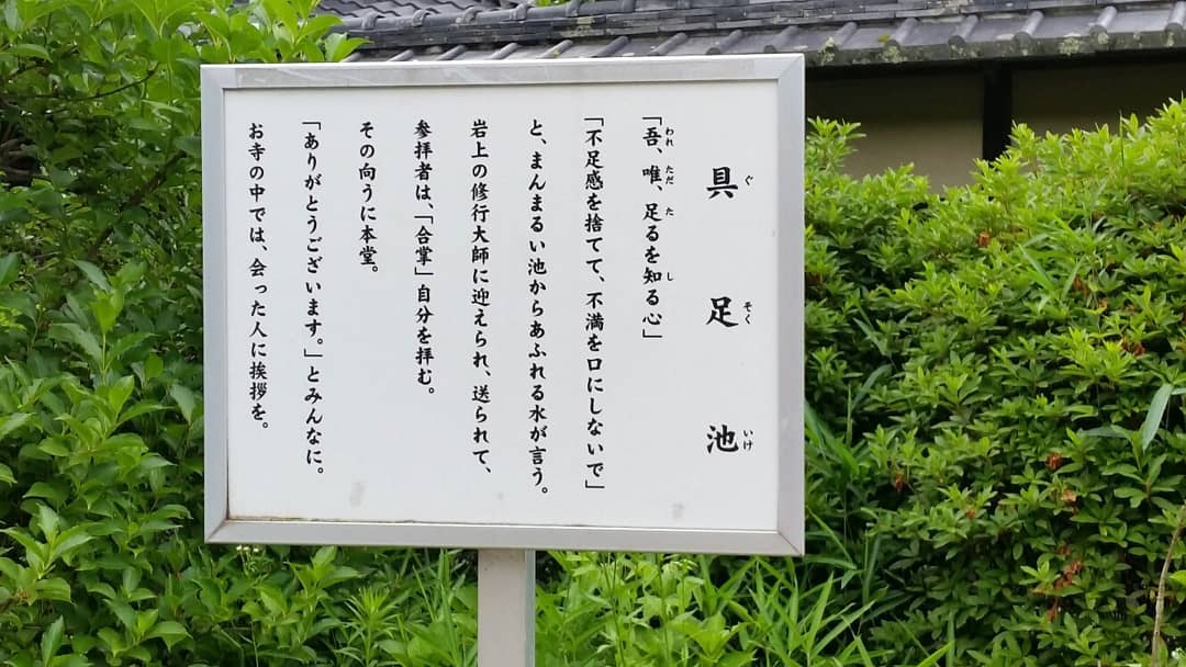 f:id:ichigo-ichie411211:20190617033647j:plain