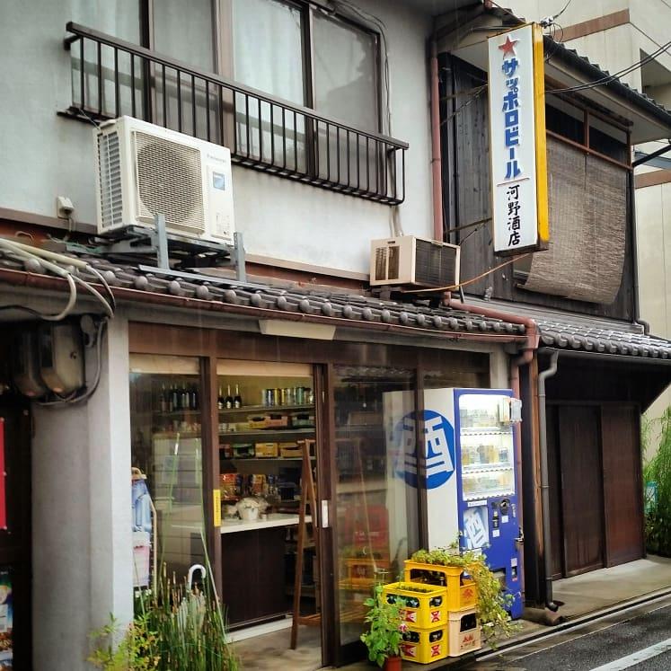 f:id:ichigo-ichie411211:20190729152231j:plain