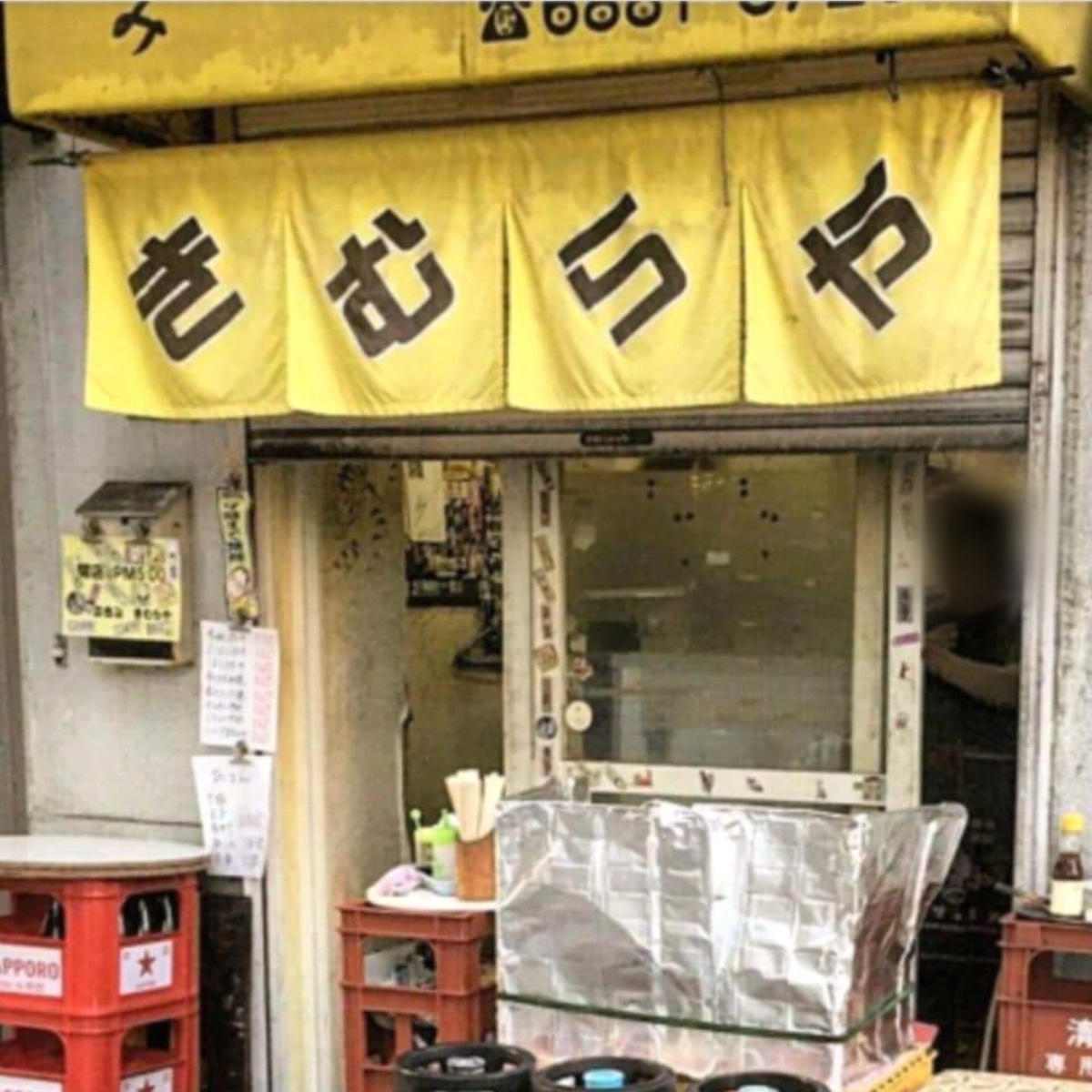 f:id:ichigo-ichie411211:20190815200325j:plain