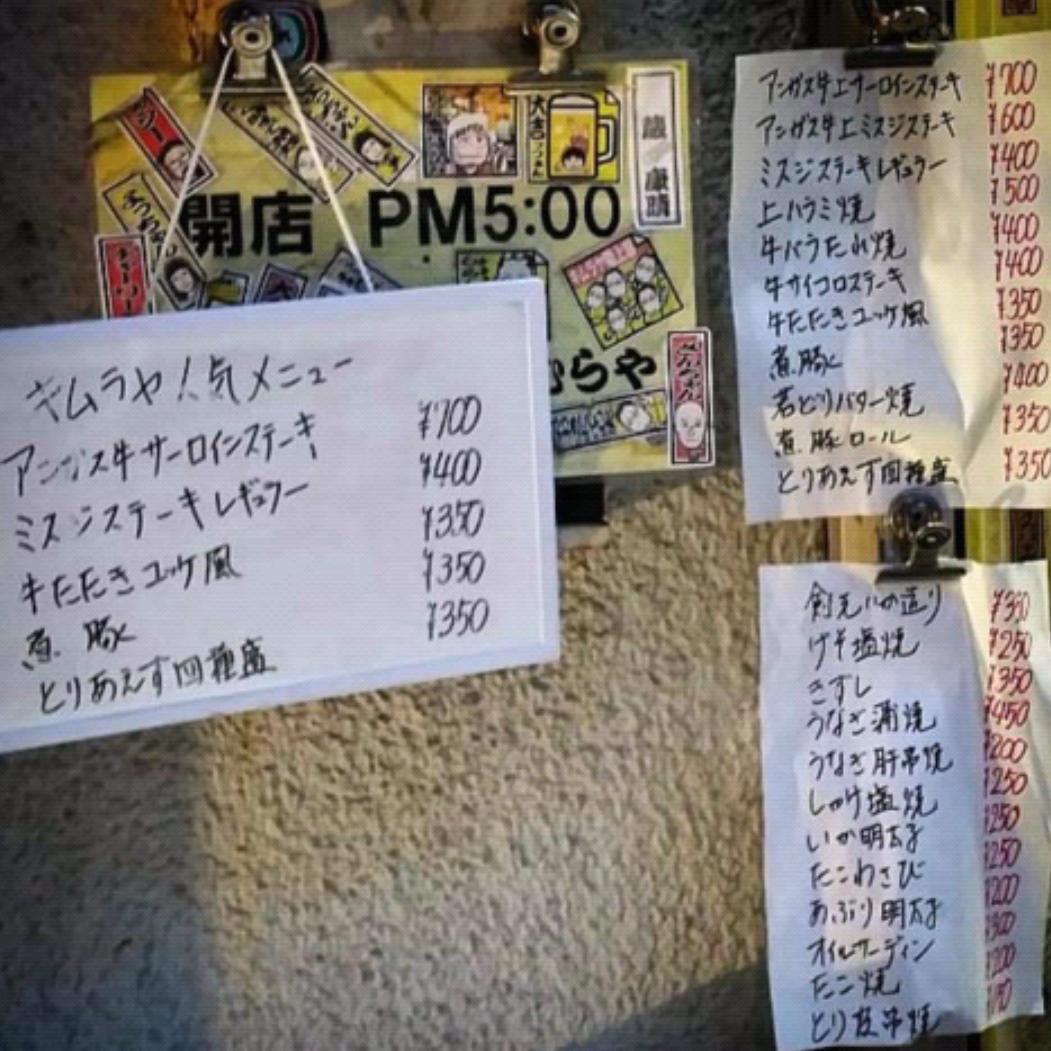 f:id:ichigo-ichie411211:20190815201046p:plain
