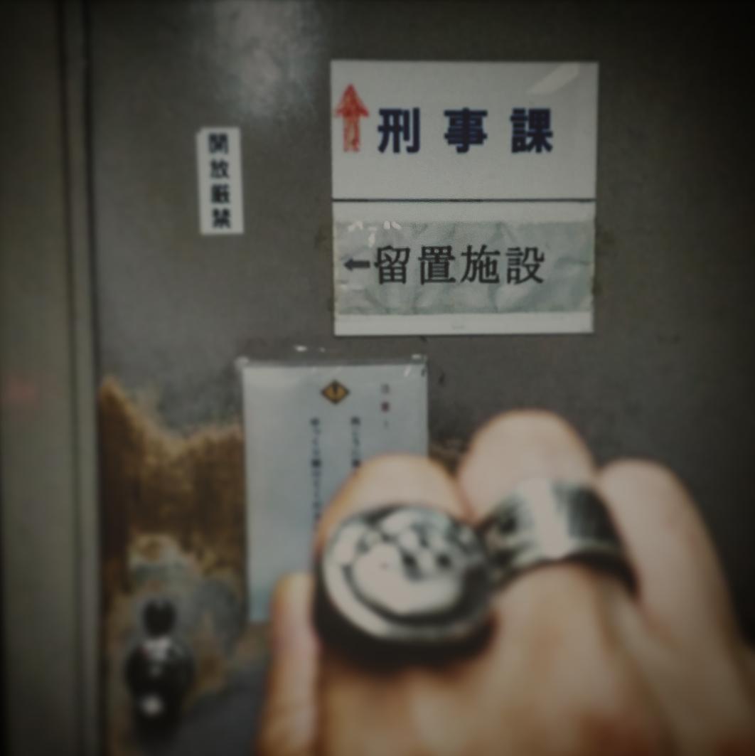 f:id:ichigo-ichie411211:20190830033257p:plain