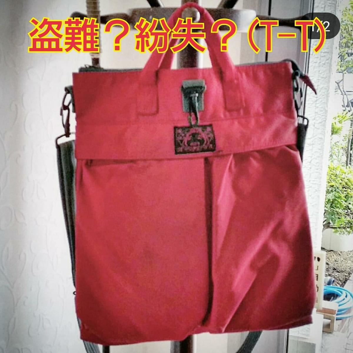 f:id:ichigo-ichie411211:20190830141841j:plain