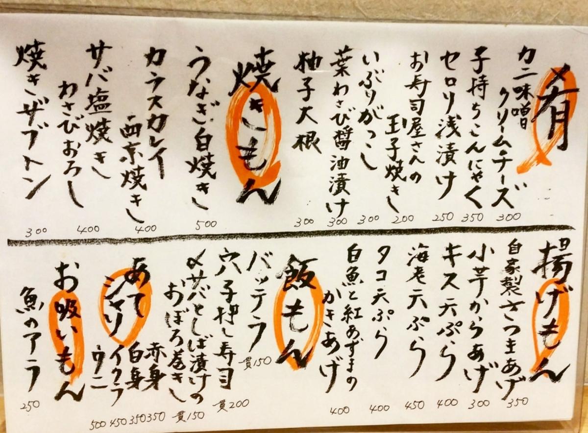 f:id:ichigo-ichie411211:20190923062754j:plain