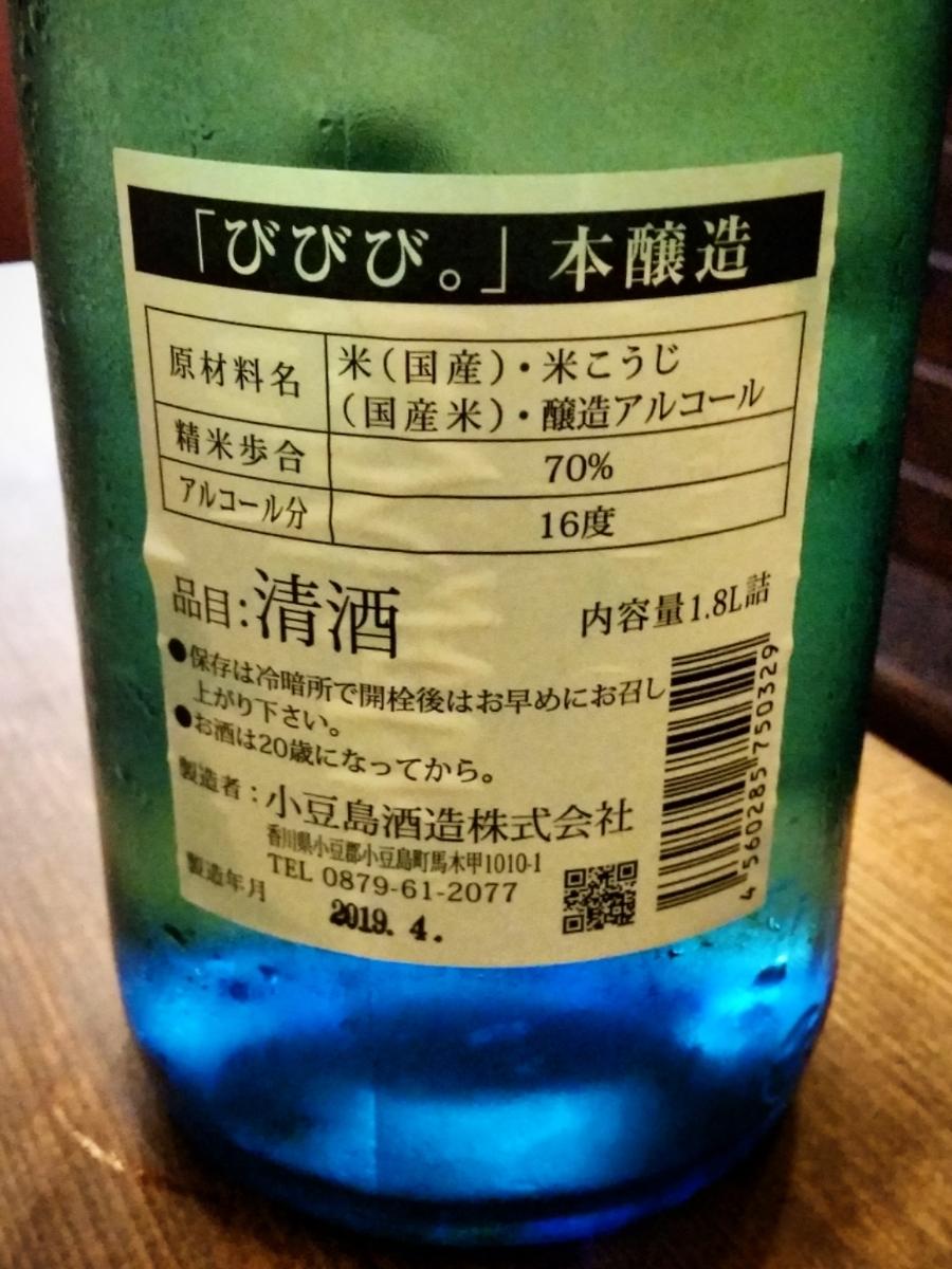 f:id:ichigo-ichie411211:20190923161312j:plain