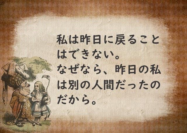 f:id:ichigo-it:20181202103451j:plain