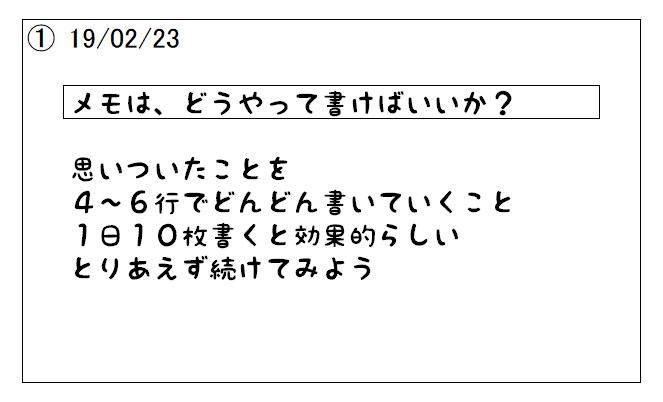 f:id:ichigo-it:20190221223103p:plain:w300