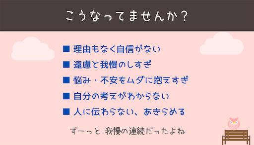 f:id:ichigo-it:20200815124752p:plain