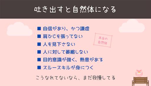 f:id:ichigo-it:20200815124756p:plain