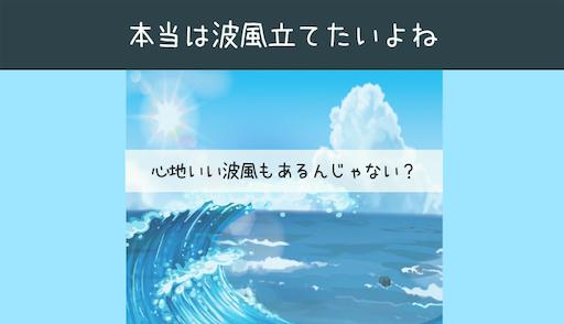 f:id:ichigo-it:20200815124759p:plain