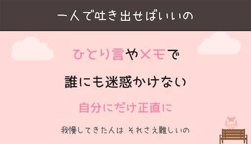 f:id:ichigo-it:20200815124806p:plain