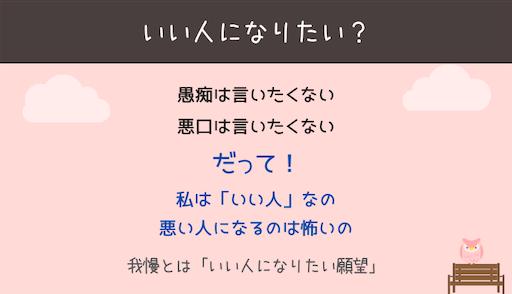 f:id:ichigo-it:20200815124811p:plain