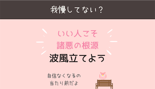 f:id:ichigo-it:20200815124821p:plain