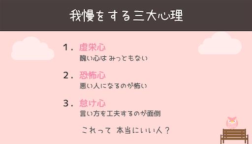 f:id:ichigo-it:20200815124826p:plain