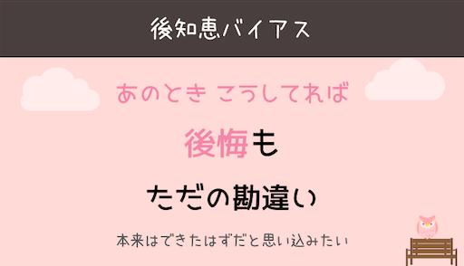f:id:ichigo-it:20200816134655p:plain