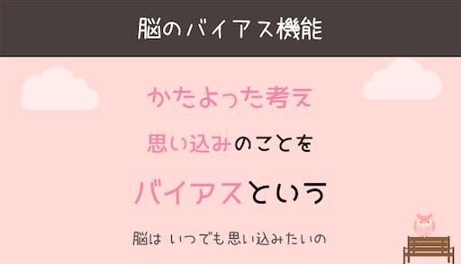 f:id:ichigo-it:20200816134659p:plain