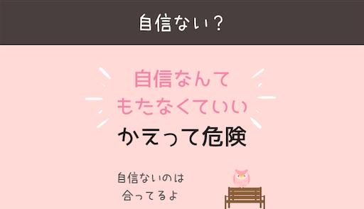 f:id:ichigo-it:20200816134706p:plain